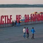 Приложите подорожник: как будут лечить финансы Кировской области