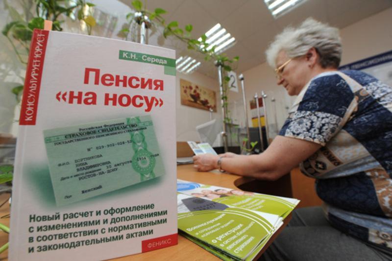 Стал известен размер пенсий в 2018 году, ВЯТКА ОБЛАСТНАЯ