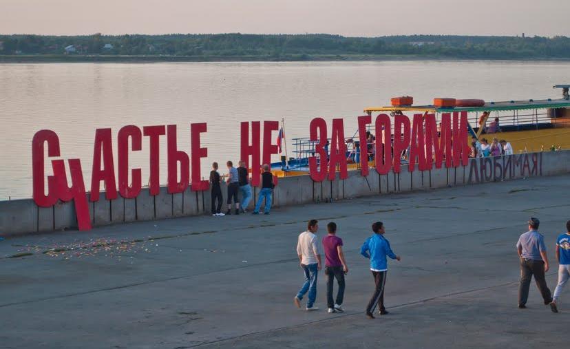 финансы кировской области