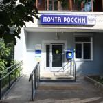 В Кирове откроются четыре новых отделения почтовой связи