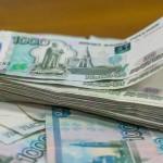 В Кировской области банки привлекли на свои счета почти 150 млрд рублей