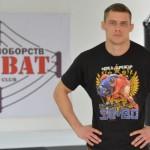 Кировский боец ММА проведёт поединок в Москве