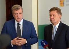«Газпром» вложит в область 4,8 млрд рублей