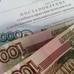 Кировчанка, которая не платила по алиментам, получила уголовное наказание