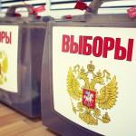 Кандидаты в губернаторы потратили 23,5 миллиона рублей