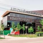 В Омутнинске появится детский технопарк