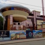 Правительство РФ выделит 95,5 млн. рублей на завершение строительства Детского космического центра в Кирове