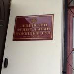 В Кирове по требованию «Коммунистов России» сняли с выборов кандидатов в гордуму от КПРФ