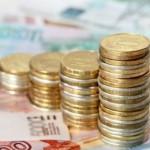 Кировская область получила бюджетный кредит 1,5 млрд, который потратит на погашение коммерческих кредитов