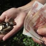 От 79 млн рублей до 17 копеек в год: сколько заработали кандидаты в депутаты гордумы