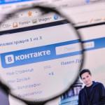 Определен список обязательных для передачи в ФСБ данных пользователей соцсетей