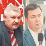 Четыре кандидата будут бороться за кресло губернатора Кировской области