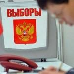 В Кировской области начались выборы