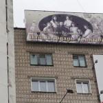 Прихожанка оплатила размещение плаката с Николаем II на жилом доме в Кирове