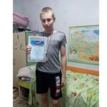 В Кировской области пропал 14-летний подросток