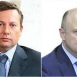 Пополнение из Росреестра: кандидаты в Правительство Кировской области