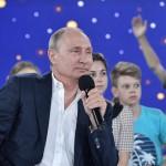 Стало известно, когда Владимир Путин может объявить о выдвижении в президенты