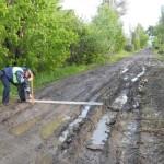 В Кировской области за плохие дороги оштрафована администрация района