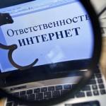 19-летнего кировчанина осудили за распространение экстремистских материалов в сети