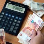 В области проиндексирован фонд оплаты труда