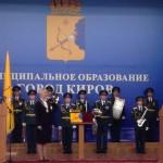 Елена Ковалёва вступила в должность главы города Кирова
