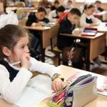 Названы лучшие школы Кировской области: учреждения получат господдержку
