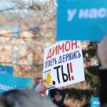 Администрация Кирова отправляет оппозицию митинговать за город