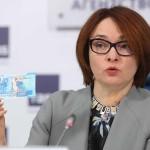 В России поступили в обращение банкноты номиналом 200 и 2 тыс. рублей