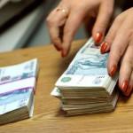 Кировчанка отдала «колдунам» за «снятие порчи» 400 тысяч рублей