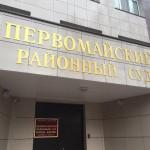 Прокуратура попросила экс-директору КРИКа 9 лет: Шмаков во всем винит Ситчихина