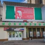 В Кирове ОМОН «захватил» территорию БХЗ: идут обыски предприятий и организаций