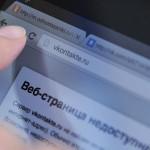 Прокуратура потребовала заблокировать страницу соцсети жителя Кирово-Чепецка