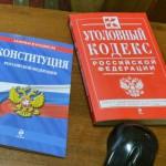 В Кирове возбудили дело по факту создания преступного сообщества, в состав которого входили сотрудники УМВД