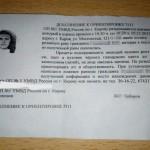 Появился фоторобот человека, подозреваемого в убийстве студентки в Кирове