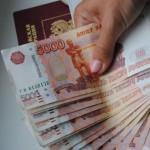 Управляющий ООО «Просто деньги» в Советске, обвиняемый в мошенничестве, признан виновным