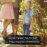 В Нижнем Новгороде, приревновав жену к работе, отец убил их собственного четырехлетнего сына