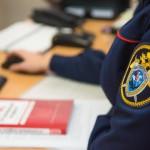 Возбуждено уголовное дело в отношении начальника и заместителя Афанасьевской районной станции по борьбе с болезнями животных