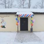 В Котельничском районе открылся новый ФАП