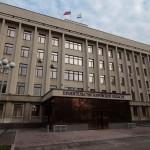Министром экономического развития Кировской области назначен Владислав Кадыров
