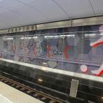 Пьяный кировчанин упал под поезд в московском метро