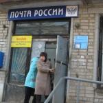 Стал известен график работы «Почты России» в новогодние дни