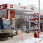 В Кировском УФАС возбудили дело из-за повышения цен на бензин в Кировской области