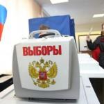 В Кировской области на выборы президента потратят 147 млн рублей