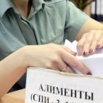 В Юрьянском районе с предприятия через суд взыскали средства по алиментам работников на детей