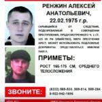 В Кировской области продолжается розыск участника ОПГ за убийство 17-летней давности