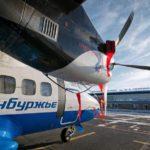В феврале снижены цены на авиаперелеты из Кирова в Уфу, Пермь и Нижний Новгород