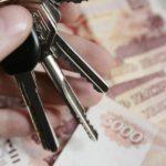 В Кирове будут судить «черных» риэлторов: ущерб от их действий составил 6,8 млн рублей