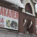 В Кирове полицейские изъяли из продажи спиртовые лосьоны
