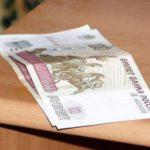 Директор МУПа в Кикнуре незаконно начислял себе премии: возбуждено уголовное дело