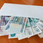 В Куменском районе два предприятия выплачивали работникам «серые зарплаты»